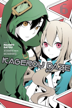 Kagerou Daze, Vol. 6-電子書籍