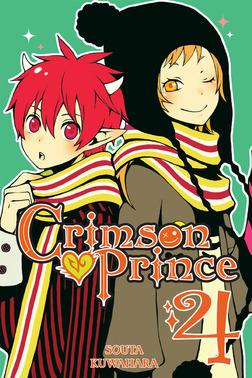 Crimson Prince, Vol. 4-電子書籍