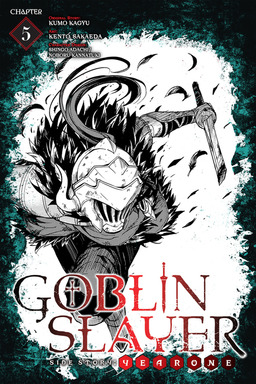 Goblin Slayer Side Story: Year One, Chapter 5