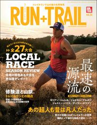 RUN+TRAIL Vol.34