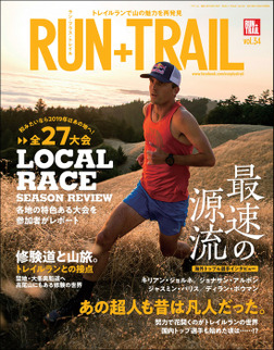 RUN+TRAIL Vol.34-電子書籍
