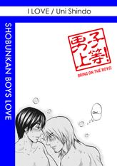 I love (Yaoi Manga), Volume 1