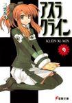 アスラクライン(9) KLEIN Re-MIX