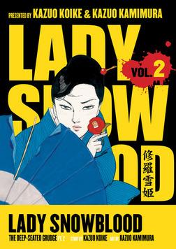 Lady Snowblood Volume 2-電子書籍