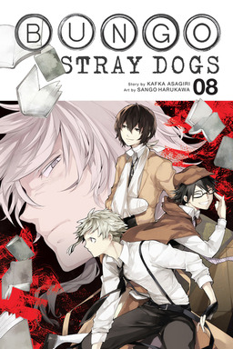 Bungo Stray Dogs, Vol. 8