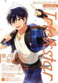 あんさんぶるスターズ! magazine
