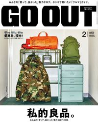 OUTDOOR STYLE GO OUT 2016年2月号 Vol.76