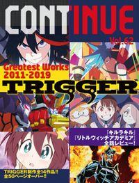 CONTINUE(太田出版)