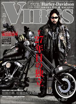 VIBES【バイブズ】2018年04月号-電子書籍