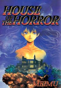HOUSE OF THE HORROR 1巻