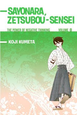 Sayonara Zetsubou-Sensei 8-電子書籍
