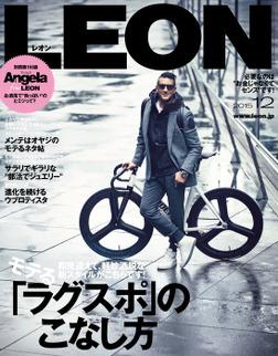 LEON 2015年 12月号-電子書籍