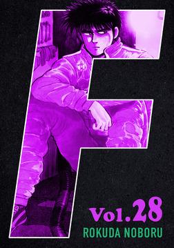 F VOL.28-電子書籍