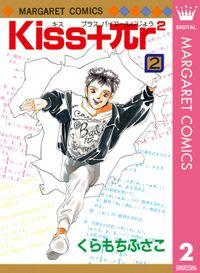 Kiss+πr2 2
