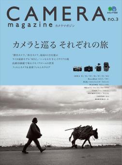 CAMERA magazine no.3-電子書籍