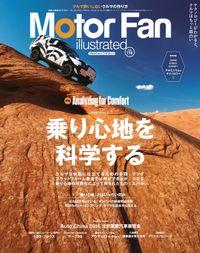 Motor Fan illustrated Vol.116