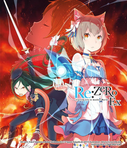 Re:ZERO -Starting Life in Another World- Ex, Vol. 1: Bookshelf Skin