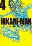 HIKARI-MAN(ビッグコミックス)