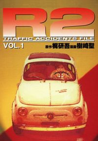 R2 TRAFFIC ACCIDENTS FILE VOL.1