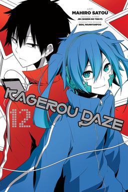 Kagerou Daze, Vol. 12