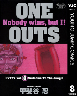 ONE OUTS 8-電子書籍