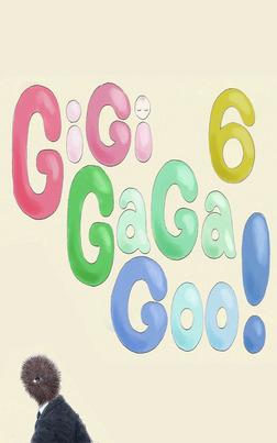 ギギ・ガガ・グー! 6-電子書籍