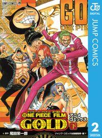 ONE PIECE FILM GOLD アニメコミックス 下