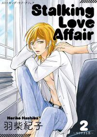 Stalking Love Affair 2