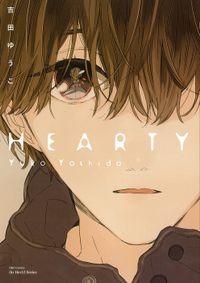 HEARTY 【特典ペーパー付限定版】
