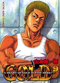 GOLD / 9