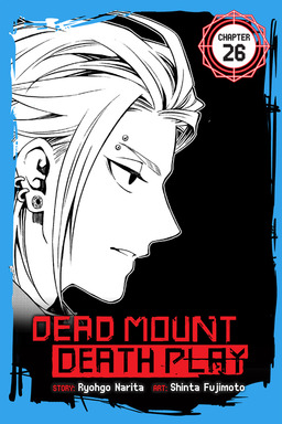 Dead Mount Death Play, Chapter 26