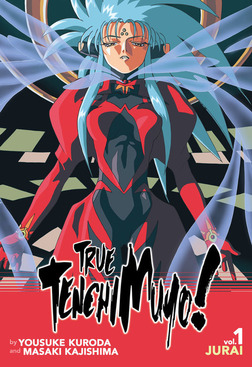 True Tenchi Muyo! Vol. 1-電子書籍