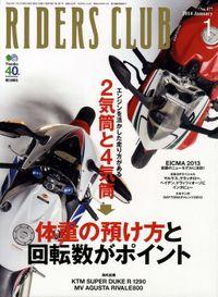 RIDERS CLUB No.477 2014年1月号