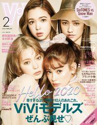 ViVi (ヴィヴィ) 2020年 2月号