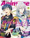 Animage 2020年4月号