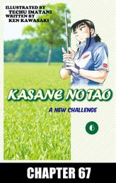KASANE NO TAO, Chapter 67