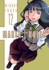MARIA HOLIC 12