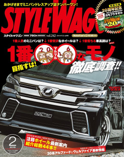 STYLE WAGON 2016年2月号-電子書籍
