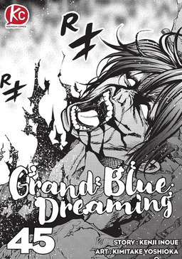 Grand Blue Dreaming Chapter 45