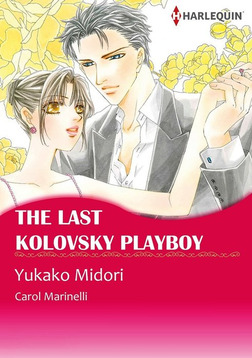 The Last Kolovsky Playboy-電子書籍