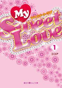 My Sweet Love