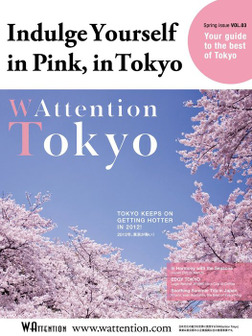 Indulge Yourself in Pink, in Tokyo/ WAttention Tokyo vol.03-電子書籍