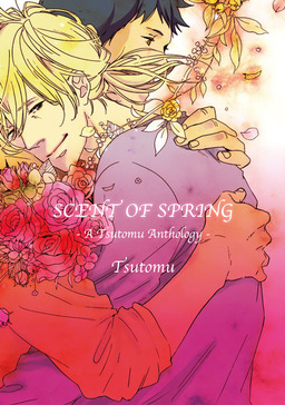 Scent Of Spring (Yaoi Manga), Volume 1