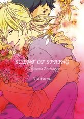 Scent Of Spring (Yaoi Manga), Volume 1
