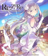 Re:ZERO -Starting Life in Another World-, Vol. 1: Bookshelf Skin [Bonus Item]