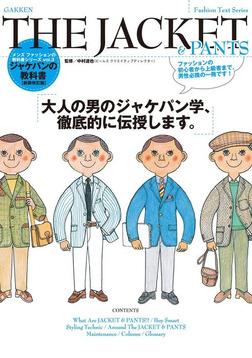 THE JACKET&PANTS-電子書籍