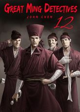 Great Ming Detectives, Chapter 12