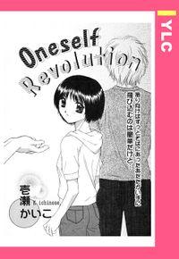 Oneself Revolution