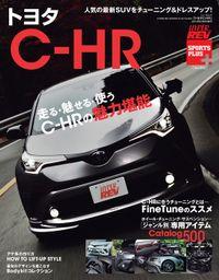 ハイパーレブ SPORTS PLUS Vol.002 トヨタC-HR
