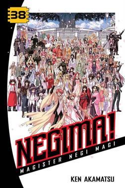 Negima! Volume 38-電子書籍